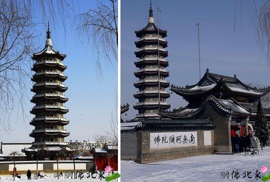 临津禅寺计划兴建的罗汉宝塔内置石质9.